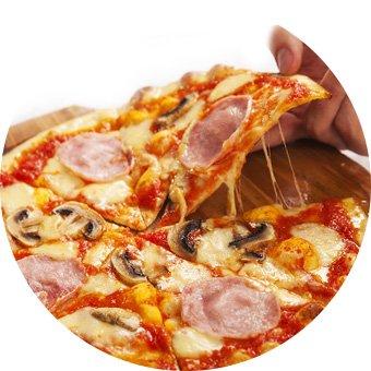 Пицца Екатеринбург - итальянское блюдо